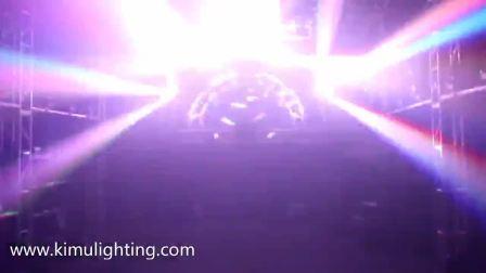 九颗幻影灯