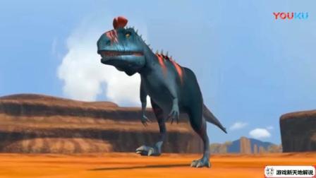 恐龙挑战赛2  重返侏罗纪世界恐龙动漫  恐龙总动员