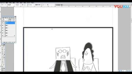闹心的体检结果, 教你如何画爆笑漫画, 五分钟学会画漫画