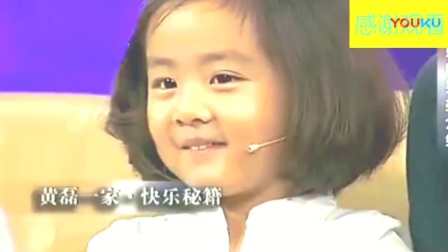 黄磊的女儿向主持人自我介绍, 回答的太可爱了, 一开口就让人想笑
