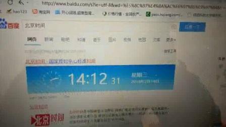 陕西科技大学镐京学院工管1501王铁锁2018社会实践第七天