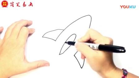 如何画火箭  一分钟学会简笔画 动漫火箭升空的最新绘画技巧