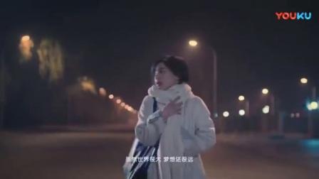 马思纯德芙2018春节文艺片斩月