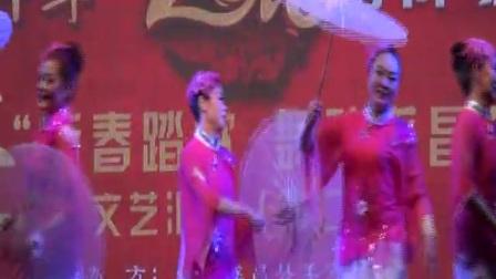 中国遂昌2018春节广场表演;伞舞。
