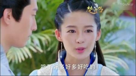 楚乔传33集超长TV版全新预告