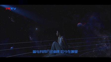 夜空中最亮的星-邓紫棋-柒冉看雪