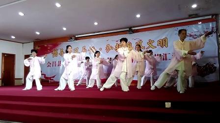VID_2018会昌县妇联三.八节表彰会岚山队表演0305_095806