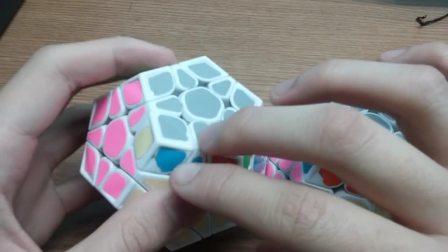 Full Megaminx PLL Part 7 - Big Blocks