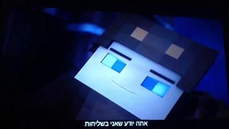 Moose, Minecraft rap by MooseCraft