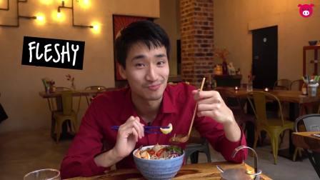 Noo.Me ~ Eating noodles 鹿特丹面餐馆