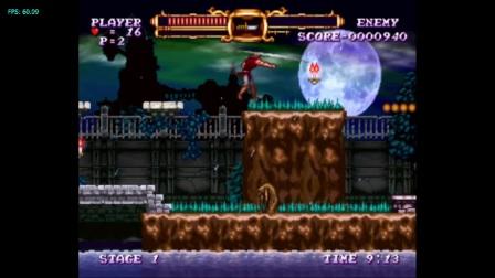 GPD·WIN2 [Skelton] · Castlevania The Adventure Rebirth Wiiware