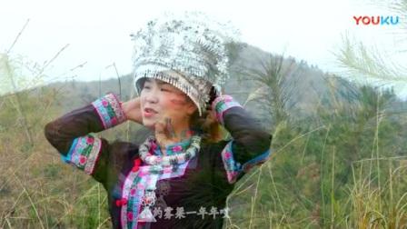 春节里处处都洋溢着欢乐 姑娘却跑到大戊梁山顶放声歌唱这首【雾梁恋】思念远方的情人