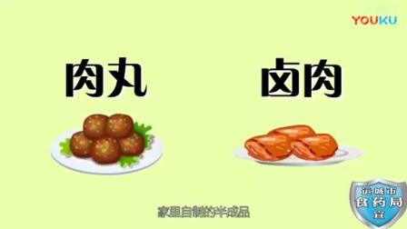 食药安全手册:春节期间食品安全风险防范提示