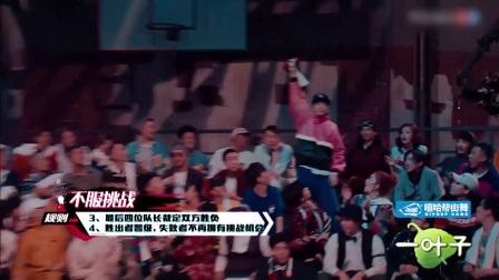 世界冠军~嘻哈帮街舞石头呆萌上线,《这!就是街舞》世纪大战引发全场炸裂!
