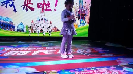 爱莲说(四岁妮妮选秀表演)