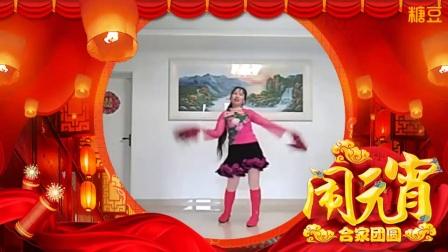 长发飘扬《-春节序曲