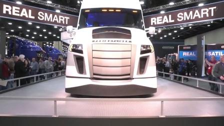 8大概念超级卡车