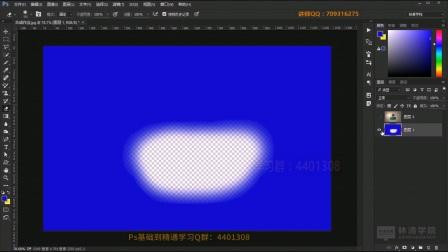 Photoshop基础入门教程第14课-橡皮擦工具组