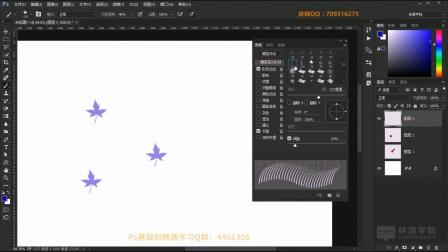 Photoshop基础入门教程第10课-画笔工具