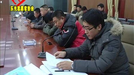 东光县暖伞志愿者协会2014年广州志交会