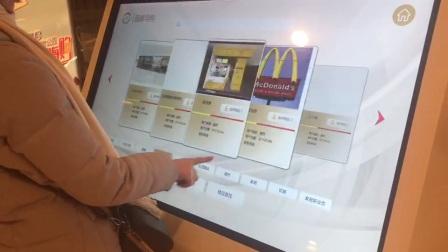 触摸查询系统商场演示视频