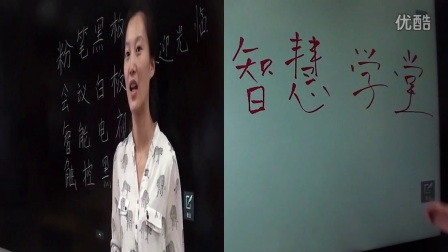 泛普-纳米智能触控电子黑板介绍_超清