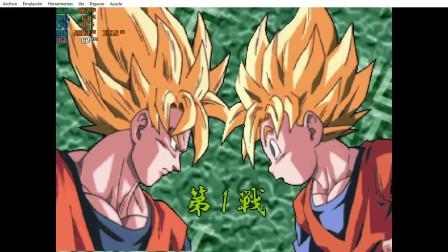 GPD·WIN2 [Skelton] · Dragon Ball Z Shin Butoden [sega Saturn]
