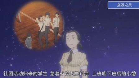 看动漫背新标日日语单词第14课