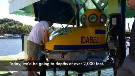 去往深渊的最深处 - 在加勒比海600米深的海底