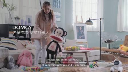 ROOBO品牌宣传片
