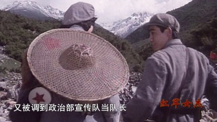 陶万荣 第一集