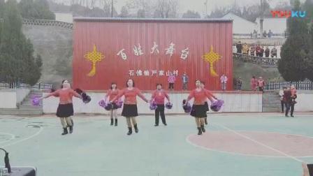 严山村广场舞春节演出2祖国你好