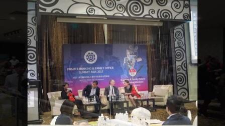 第八届亚洲私人银行与家族办公室峰会