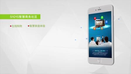 21015服务平台宣传片-河北主旋律广告