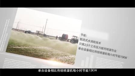 农哈哈产品视频宣传片-河北主旋律广告