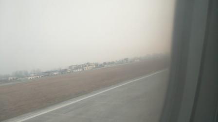 空客A320起飞