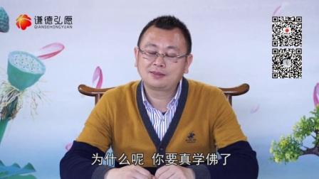 秦东魁老师答疑解惑专辑