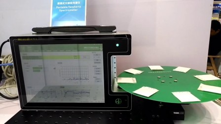 mini-T便携式实时太赫兹光谱仪-在线光谱识别演示
