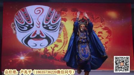 临汾锣鼓文化产业园暨锣鼓培训基地揭牌仪式《变脸》