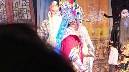 福建省龙海市芗剧团《孟 丽 君》之皇莆少华