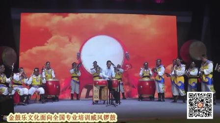 开园仪式节目:金鼓闹平阳