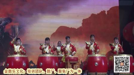 开园仪式节目:战鼓