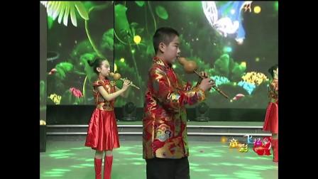 葫芦丝合奏《姑娘生来爱唱歌》—指导老师:张冠军