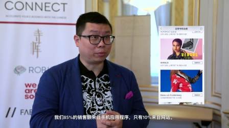 Interview – Eric Chan, CEO SECOO