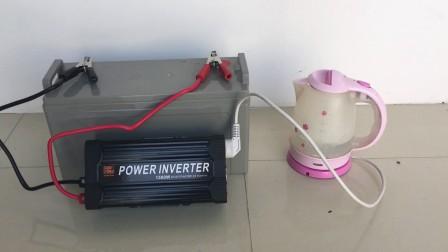 广州汉丰厂家用什么车载逆变器可以烧水带热水器?