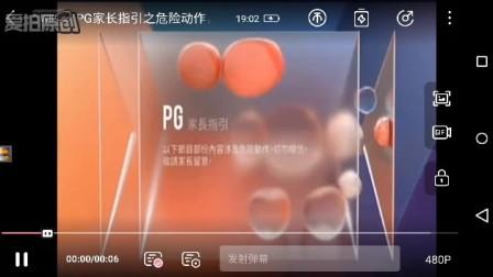 TVB翡翠台家长指引
