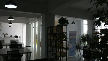 华聚广告公司的全景视频预览