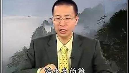 钟茂森博士:因果轮回的科学证明   (14)