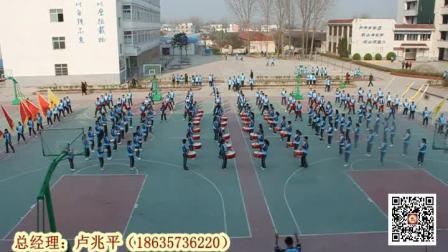 天坤皖北经济技术学校