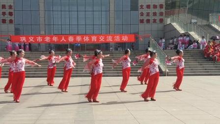 20180327巩义市老年人春季体育交流活动